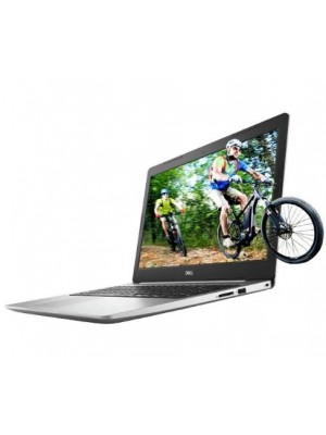 "DELL INSPIRON 15-5570 - INTEL CORE I5 8250U - 2 TERAS - 8GB DDR4 - PANTALLA DE 15,6"" - NO DVD - TARJ VIDEO 4GB RADEON 530 - WIN 10 - SILVER"